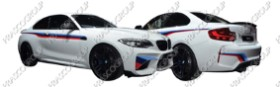 BMW 2 SERIES - F22 /F23 /F87 - COUPE'/CABRIO M2/M-TECH Mod.08/15-04/17 (BM251)